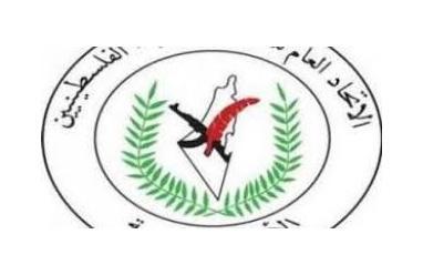 اتحاد الكتاب: زيارة الوفد البحريني خنجر في قلب القدس