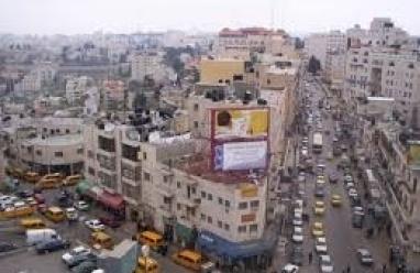 محافظة رام الله والبيرة وبلدية رام الله وفعاليات المدينة  نرفض قرار ترمب ولن نستقبل بينس