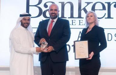 """بنك فلسطين أفضل بنك فلسطيني للعام 2017 بتصنيف """"The Banker"""""""