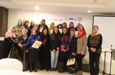 120 امرأة وشاب/ة من 6 قرى فلسطينية زادت عندهم المشاركة المجتمعية بعد مرورهن/هم بسلسلة من التدريبات
