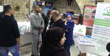 الاحتلال يلغي فعالية ثقافية لجمعية تطوع الأمل في القدس