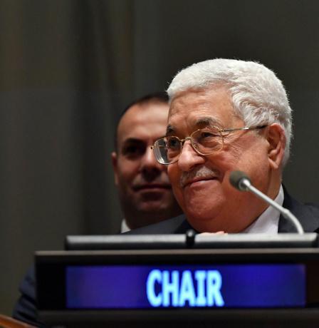 ماذا ستقدم رئاسة فلسطين لمجموعة 77 لقضيتنا؟