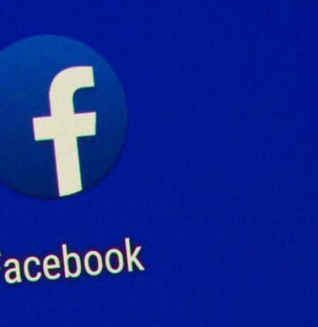 فيسبوك يحظر إعلانات ملحقات الأسلحة ومعدات الحماية لما بعد تنصيب بايدن