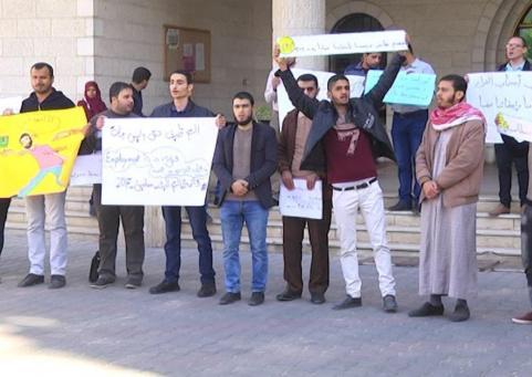 """قائمة الدور الوظيفي بغزة: """"وزارة التربية والتعليم ظلمتنا"""""""