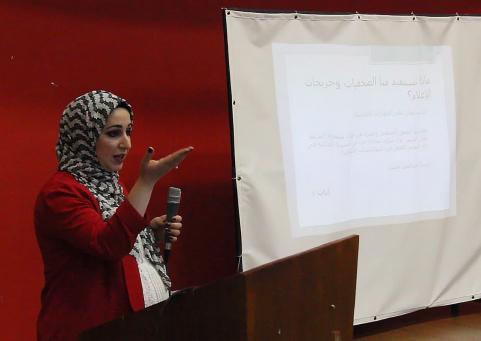 مرصد الإعلاميات الفلسطينيات