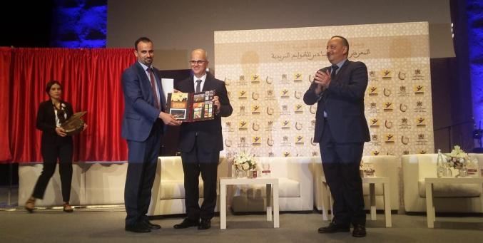 فلسطين ضيفة شرف المعرض العربي للطوابع البريدية
