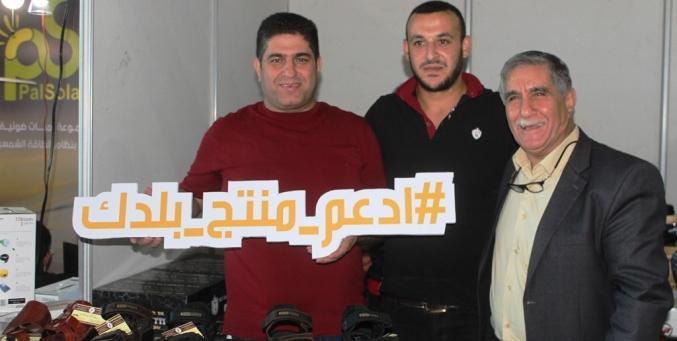 لأول مرة.. شركات من الضفة تشارك في معرض الصناعات بغزة