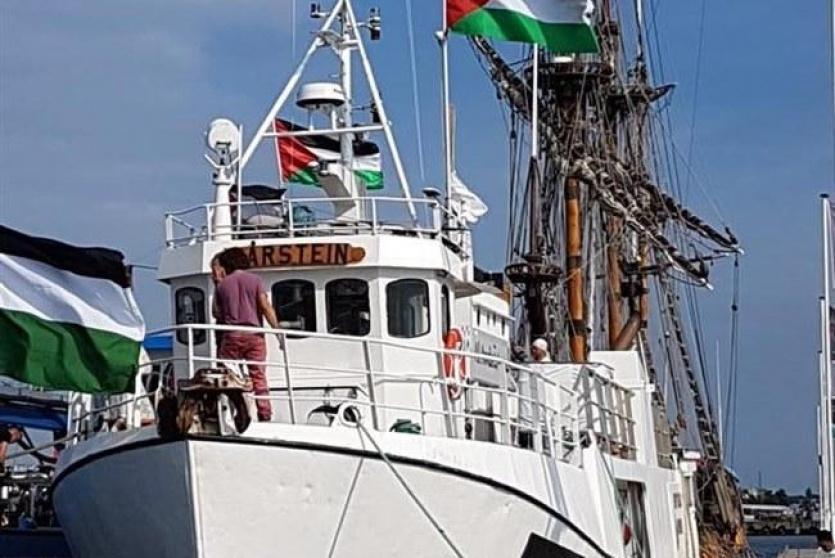 أسطول الحرية الخامس