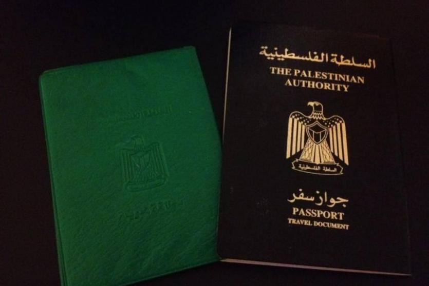 هوية وجواز سفر فلسطيني