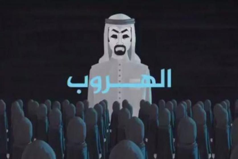 صورة من فيديو الجزيرة
