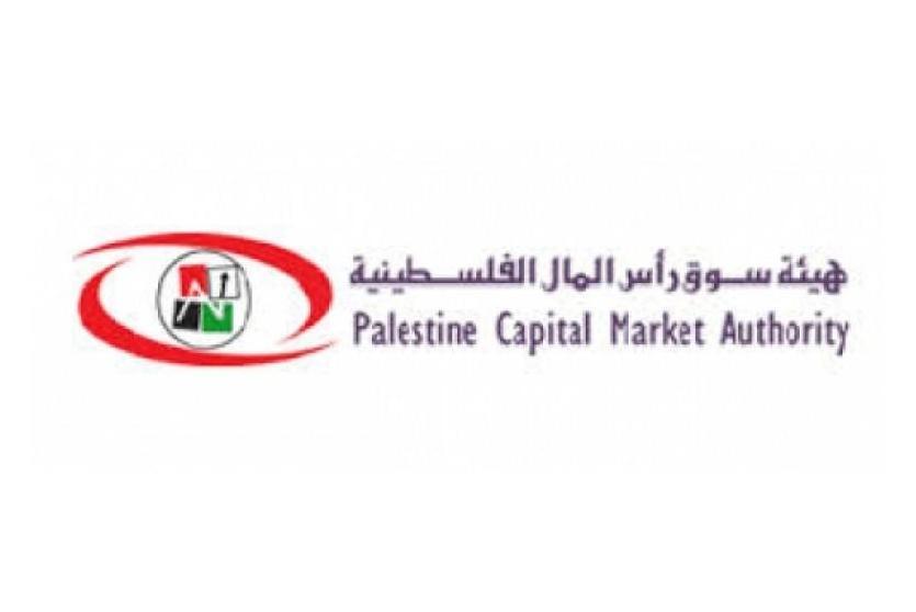 هيئة سوق رأس المال الفلسطينية