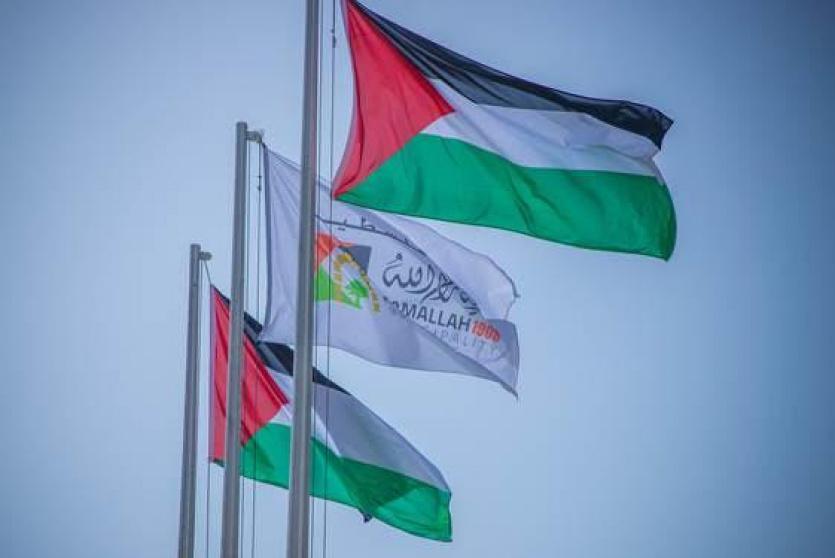 أعلام فلسطين وعلم بلدية رام الله