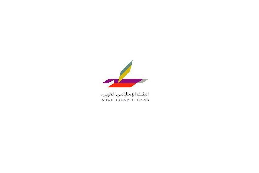 """البنك الإسلامي العربي يطلق حملة توفير جديدة """" التوفير عليكم والفرص علينا """""""