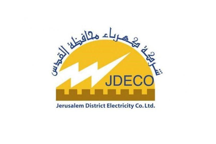 كهرباء القدس