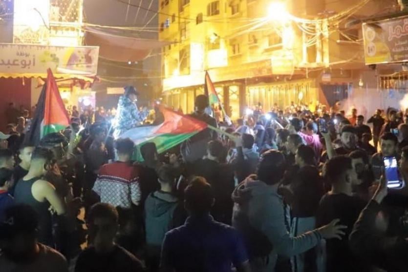 مسيرة لدعم القدس - أرشيف