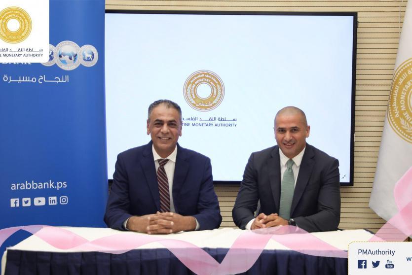 """سلطة النقد: البنك العربي أول بنك يتيح خدمة """"Apple Pay"""" لمعتمديه"""